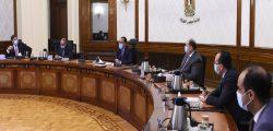 الحكومة المصرية تبحث مقترحا لإقامة مدينة ترفيهية ثقافية في العاصمة الإدارية