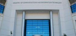 وزارة الاتصالات: بدء إنشاء مدينة المعرفة بالعاصمة الإدارية الجديدة